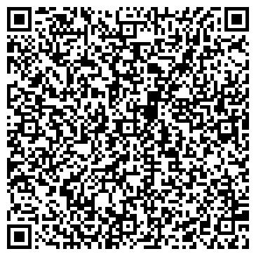 QR-код с контактной информацией организации ООО «СТОРГЕ»