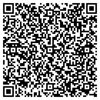 QR-код с контактной информацией организации САРК, ООО