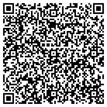QR-код с контактной информацией организации АЛЬФА ДОМ, ЗАО