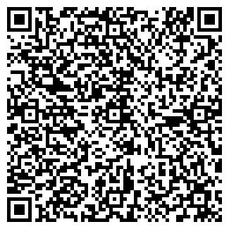 QR-код с контактной информацией организации КАРЕЛКАМЕНЬ