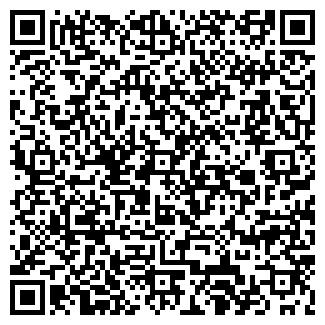 QR-код с контактной информацией организации НС РАДИО ТРК ТОО