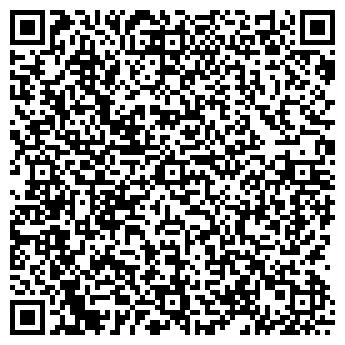 QR-код с контактной информацией организации АРС-СЕРВИС, ООО