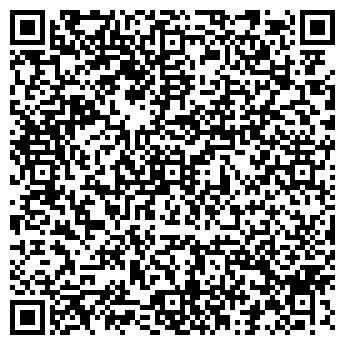 QR-код с контактной информацией организации ВЕНТИС, ООО