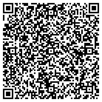 QR-код с контактной информацией организации СПИНБРЭЙН
