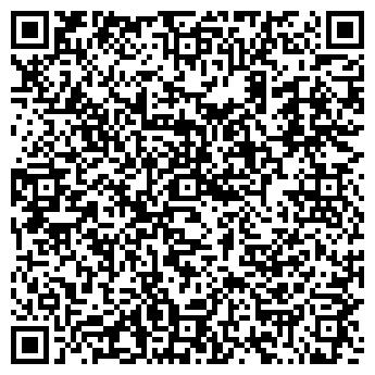 QR-код с контактной информацией организации ЧИСТЫЙ ВОЗДУХ, ООО
