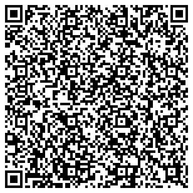 QR-код с контактной информацией организации 4ЕТЫРЕД ПРОИЗВОДСТВЕННО-ТЕХНИЧЕСКАЯ ФИРМА, ООО