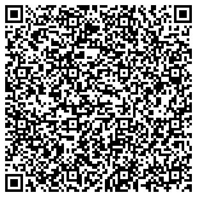 QR-код с контактной информацией организации ОТИС ЛИФТ ООО СПБ ФИЛИАЛ КРАСНОГВАРДЕЙСКОЕ ОТДЕЛЕНИЕ