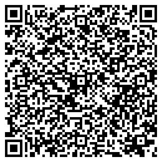 QR-код с контактной информацией организации ОБИС ТОО