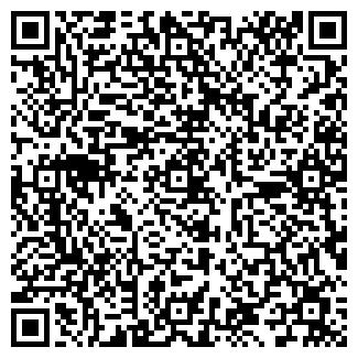 QR-код с контактной информацией организации ФОСЕКО СТИЛ