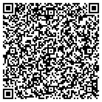 QR-код с контактной информацией организации ADVISION