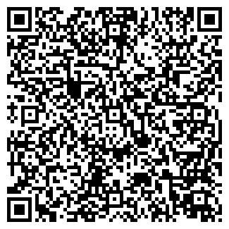 QR-код с контактной информацией организации Ф АРГО