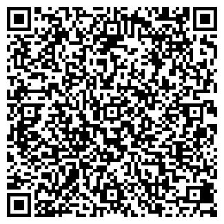 QR-код с контактной информацией организации ОГНИ АЛАТАУ ГАЗЕТА