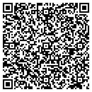 QR-код с контактной информацией организации ТЕРРАКОМ