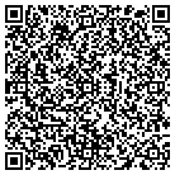 QR-код с контактной информацией организации АДЛ, ООО