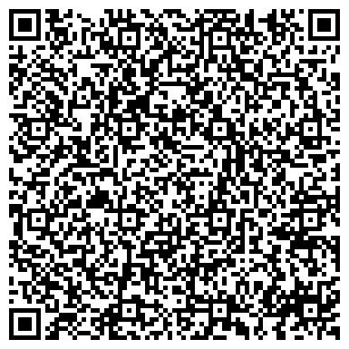 QR-код с контактной информацией организации ДОБРОВОЛЬНОЕ ПОЖАРНОЕ ОБЩЕСТВО КРАСНОГВАРДЕЙСКОГО РАЙОНА