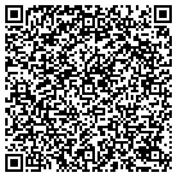 QR-код с контактной информацией организации ПАЛАНГА, ООО
