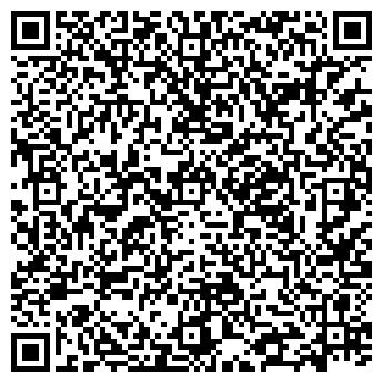 QR-код с контактной информацией организации АЙКОН-КАБЕЛЬ, ООО