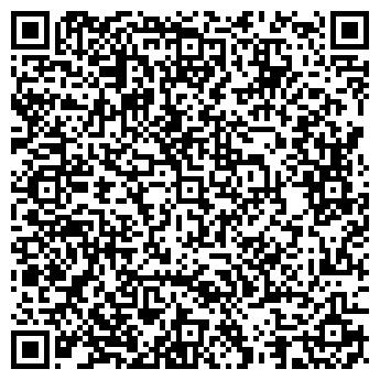 QR-код с контактной информацией организации ТРАКТ СПБ, ООО