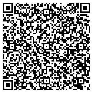 QR-код с контактной информацией организации АКВАПОЛО
