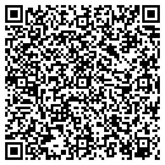 QR-код с контактной информацией организации ОРТКОМ ТОО