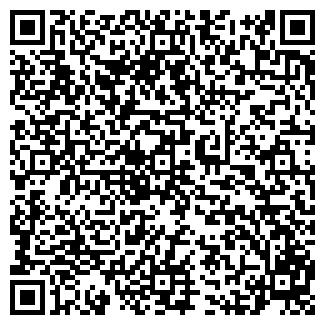 QR-код с контактной информацией организации ТОПКЛАСС