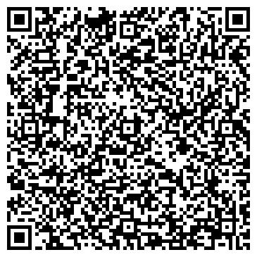 """QR-код с контактной информацией организации """" ОЮ """" ХУДОЖЕСТВЕННАЯ ГАЛЕРЕЯ"""