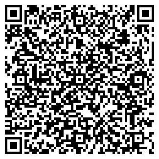 QR-код с контактной информацией организации УНР-126