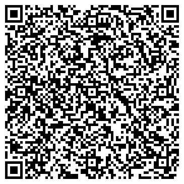 QR-код с контактной информацией организации ООО Дотмакс Трейд