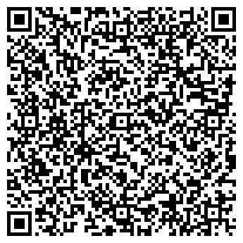 QR-код с контактной информацией организации АЛЬКОН, ЗАО