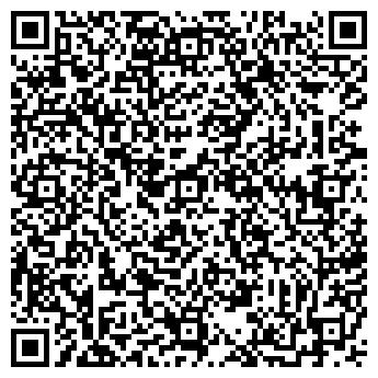 QR-код с контактной информацией организации ВЕЛДИНГ ГРУПП