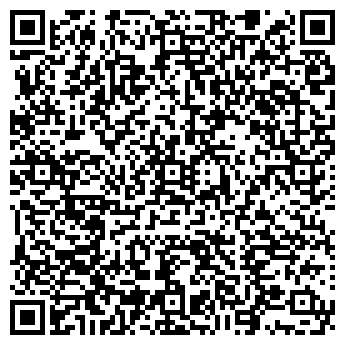 QR-код с контактной информацией организации ООО КОМПАНИЯ СТС