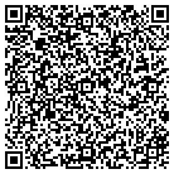 QR-код с контактной информацией организации КРИСТАЛЛ, ПКФ