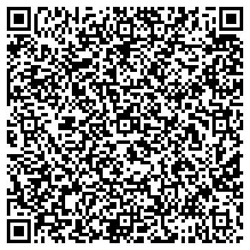QR-код с контактной информацией организации УТП-СПЕЦЭЛЕКТРОД, ООО