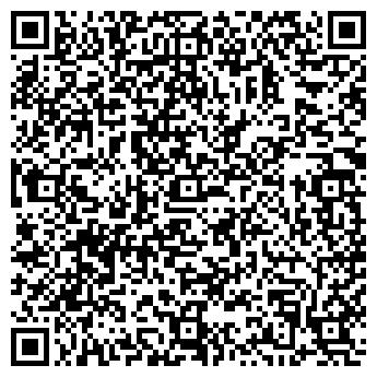 QR-код с контактной информацией организации ФЕБ TОРГОВЫЙ ДОМ