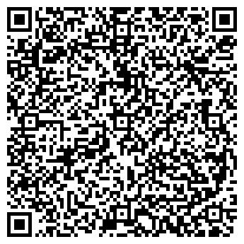QR-код с контактной информацией организации РЕНТГЕН, ОАО