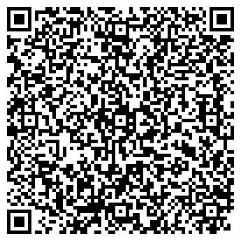 QR-код с контактной информацией организации ГИДРОСФЕРА, ООО