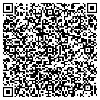 QR-код с контактной информацией организации ДЕДАЛ ФИРМА, ЗАО