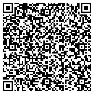 QR-код с контактной информацией организации МЕГА-С