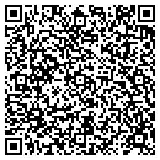QR-код с контактной информацией организации АЛЬТЕРЭН