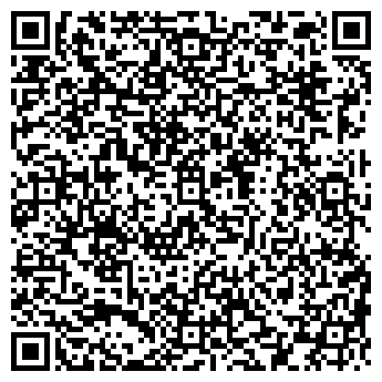 QR-код с контактной информацией организации ГРУППА АЛЬФА, ООО