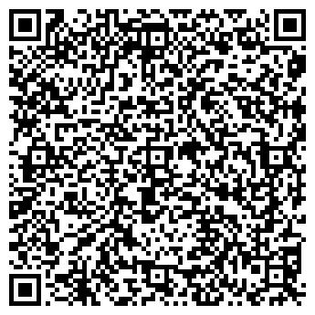 QR-код с контактной информацией организации ЭЛЕФАНТ+
