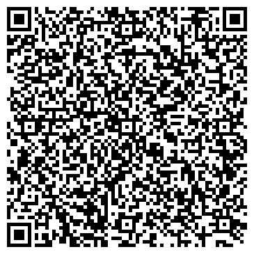 QR-код с контактной информацией организации ВИДИС КОМПАНИЯ, ООО
