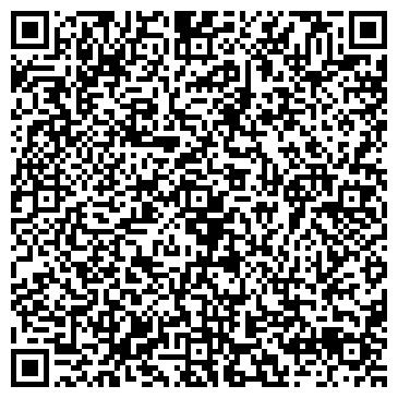 """QR-код с контактной информацией организации ООО """"ЦРИ СЕВЕРО-ЗАПАД"""""""