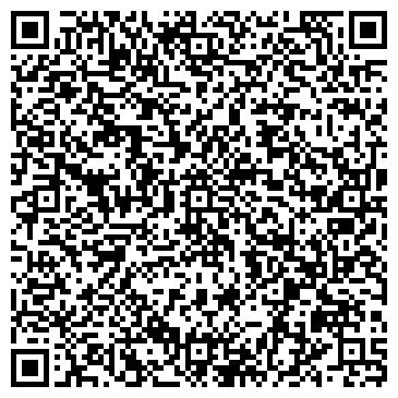 QR-код с контактной информацией организации КВАНТ-МИНЕРАЛ, ЗАО
