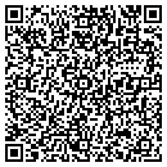 QR-код с контактной информацией организации ТОП ХАУС