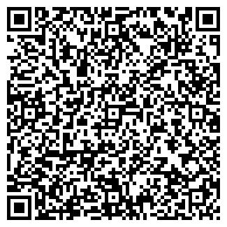 QR-код с контактной информацией организации ИНОТЕХ, ООО