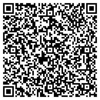 QR-код с контактной информацией организации ПОЛИМЕБЕЛЬ ТОО