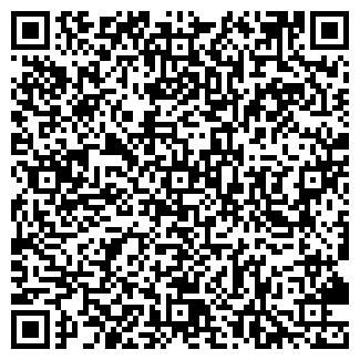 QR-код с контактной информацией организации ГАС
