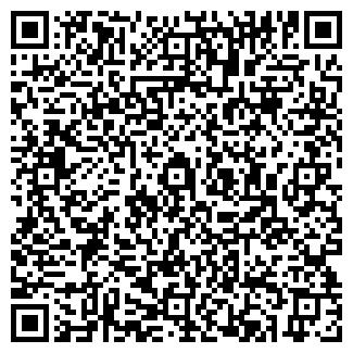 QR-код с контактной информацией организации ООО МАХА РУССИА