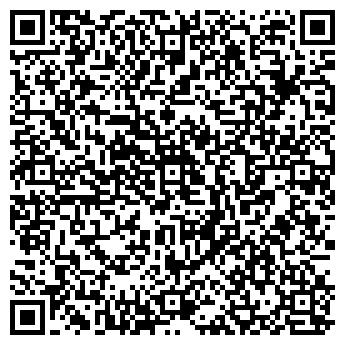 QR-код с контактной информацией организации АВТОЛАК-СИСТЕМА, ООО